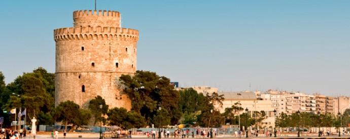 Grieķija | Saloniki
